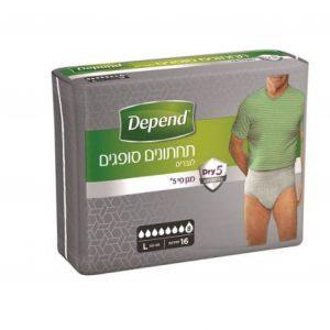 דיפנד-01